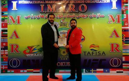 اعطای حکم هیئت رئیسه سازمان جهانی ثبت رکورد ایمارو(imaro)به استاد ابراهیم صنوبر