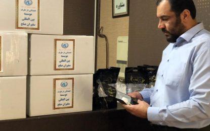 توزیع پک بهداشتی جهت جلوگیری از شیوع کرونا توسط موسسه سفیران صلح